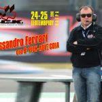 Ο Alessandro Ferrari στο 8o P.I.C.K-ΛΟΥΞ COLA!